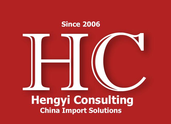 Hengyi Çin İthalat Danışmanlık